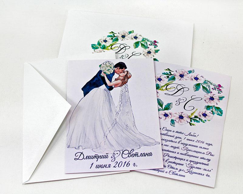 фрагмент приглашения на свадьбу с иллюстрациями еще том