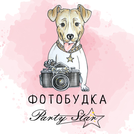 Фотобудка Party Star