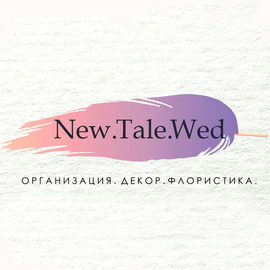 New.Tale.Wed