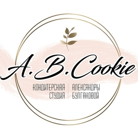 A.B.Cookie